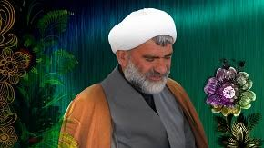 حجت الاسلام ایوبی