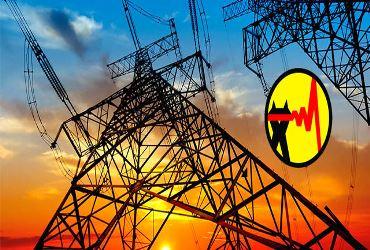 قطعی برق در نجف آباد