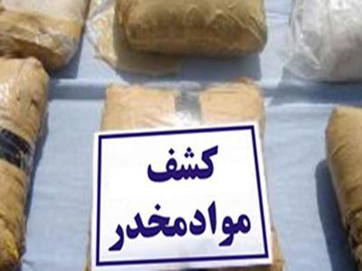 کشف ۸۰ کیلوگرم مواد مخدر در شهرستان نجف آباد