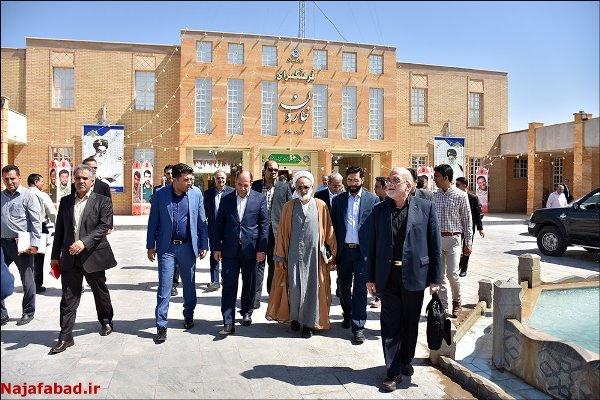 کتاب های جدید شهرداری نجف آباد