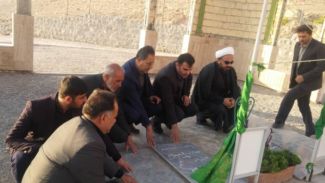 بازدید معاون استاندار و فرماندار ویژه شهرستان نجف آباد از شهر جوزدان