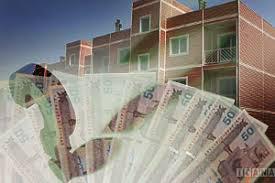 مالیات اماکن خالی (۲)