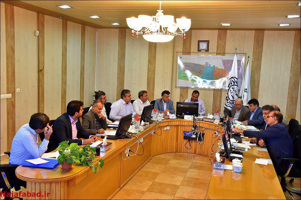 هشتادمین جلسه شورای اسلامی شهر نجف آباد