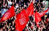 برگزاری یادواره شهدای مدافع حرم در گلستان شهدای نجف آباد