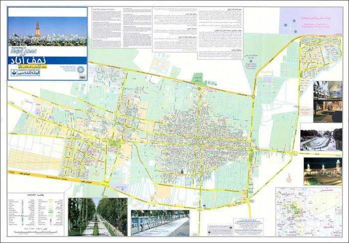 تهیه نقشه سیاحتی و گردشگری شهر نجف آباد