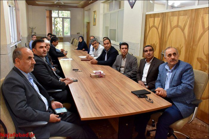 جلسه کشتارگاه صنعتی نجف آباد