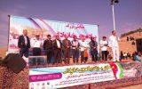 همایش بزرگ پیاده روی خانوادگی در نجف آباد + تصاویر