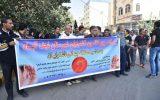 همایش پیاده روی ناشنوایان و کم شنوایان شهرستان نجف آباد برگزار شد