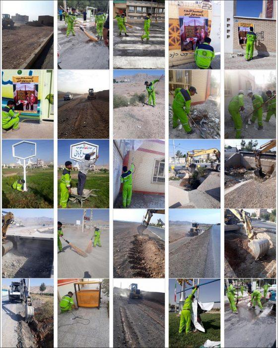 اجرای 42هزار متر مربع عملیات تسطیح در منطقه سه