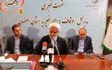 اصفهان میزبان مسابقات ملی قرآن در سال ۹۸ است