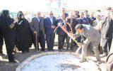 آغاز ساخت هنرستان استثنایی در نجف آباد