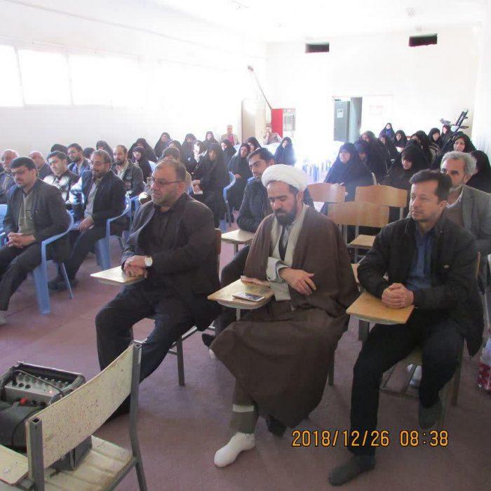 همایش فصلی هیئات امنای هیئت های مذهبی و مداحان نجف آباد