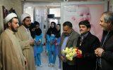 تجلیل از پرستاران بیمارستان شهید محمد منتظری نجف آباد + تصاویر
