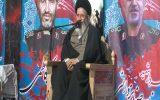 سردار شهید احمد کاظمی دانش آموخته مکتب اهل بیت بود
