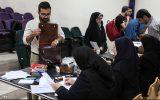نحوه ثبتنام پذیرفتهشدگان کارشناسی بدون آزمون دانشگاه آزاد اعلام شد