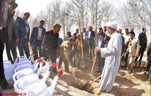 آیین روز درختکاری در نجف آباد برگزار شد + تصاویر