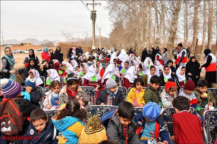 آیین روز درختکاری در نجفآباد