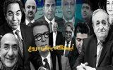 « ایستگاه پایانی دروغ » توپخانه اپوزیسیونهای خارجنشین را متلاشی کرد + فیلم