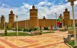 جاذبه های گردشگری نجف آباد + تصاویر
