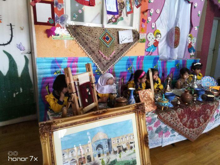 جشنواره ایران شناسی قومیت ها در پیش دبستانی ثمین ویلاشهر