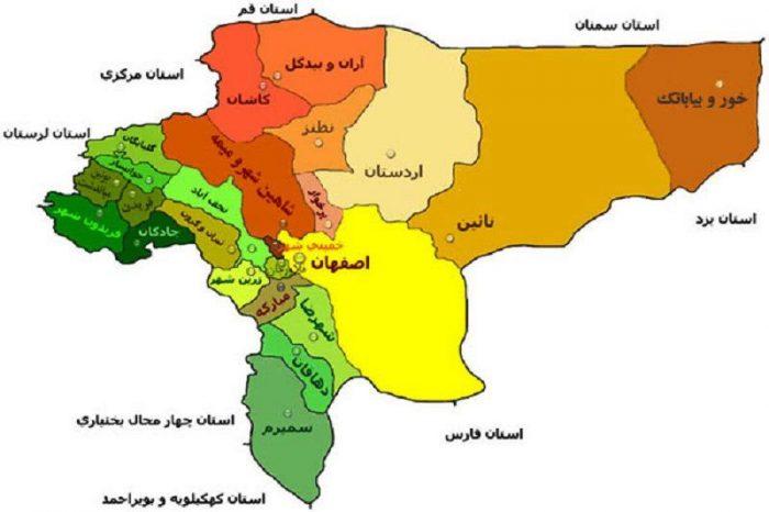 مهمترین رخدادهای اصفهان در سالی که گذشت