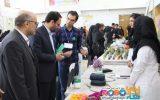 بازارچه خیریه دانشجویی در دانشگاه آزاد اسلامی نجف آباد + کلیپ