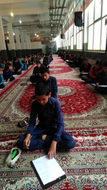 مسابقه زندگی با قرآن و اهل بیت علیهم السلام در نجف آباد
