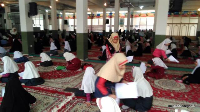 مسابقه زندگی با قرآن و اهلبیت علیهمالسلام نجف آباد