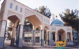 نجف آباد شهر علم و ایمان و ایثار