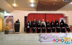 اولین همایش انجمن نخبگان قرآن و عترت در نجف آباد برگزار شد + تصاویر