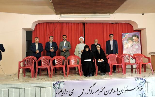 همایش انجمن نخبگان قرآن و عترت در نجف آباد