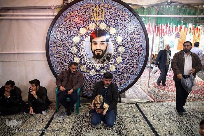 یادمان شهدای نجفآباد و مزار شهید مدافع حرم محسن حججی (۱)
