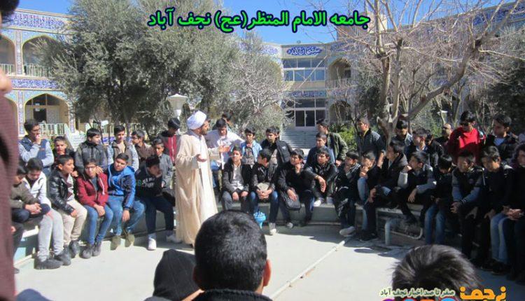 جشن تکلیف پسران در حوزه علمیه نجف آباد