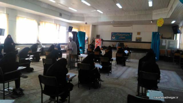 رقابت 74 نفر از حافظان قرآن کریم در نجفآباد