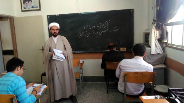 رقابت ۷۴ نفر از حافظان قرآن کریم در نجفآباد (۸)