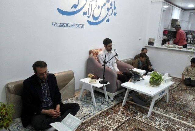 موسسه حضرت ولیعصر(عج) امیر آباد (۱)