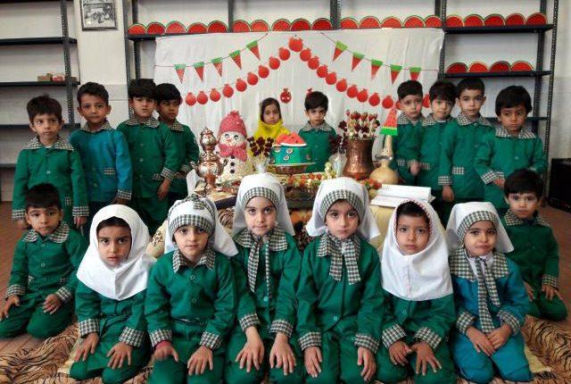 موسسه حضرت ولیعصر(عج) امیر آباد (۱۰)