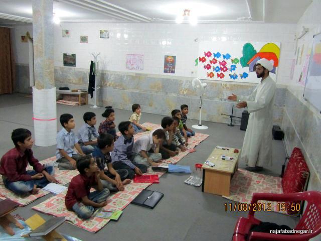 موسسه حضرت ولیعصر(عج) امیر آباد