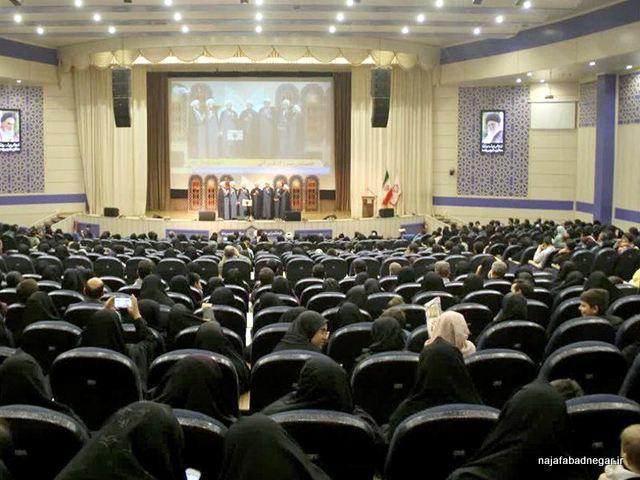 همایش بزرگ قرآنی در نجف آباد برگزار شد