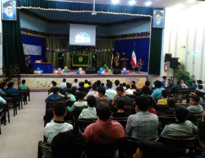 برگزاری جشن پسران آفتاب در نجف آباد