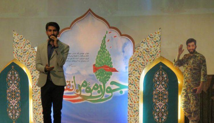 دومین سالگرد شهادت شهید حججی در نجف آباد