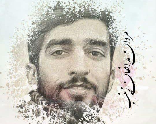 دومین سالگرد شهادت شهید محسن حججی