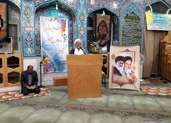 مسئولین هیئت های مذهبی شهرستان نجف آباد