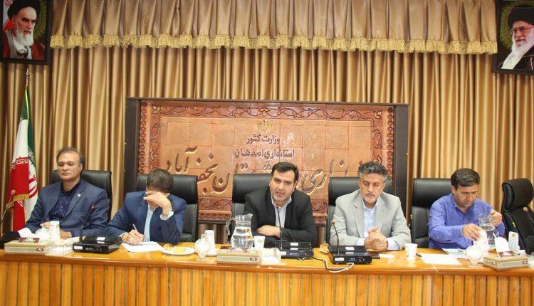 نشست تشکل های مردم نهاد شهرستان نجف آباد