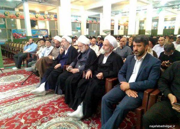 هفته دفاع مقدس حجت الاسلام حسناتی