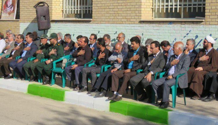 صبحگاه مشترک نیروهای مسلح نجف آباد