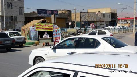 بازدید از تورهای کنترل و بازرسی سلامت مستقر در نجف آباد (۶)