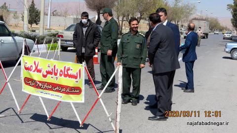 تورهای کنترل و بازرسی سلامت مستقر در نجف آباد