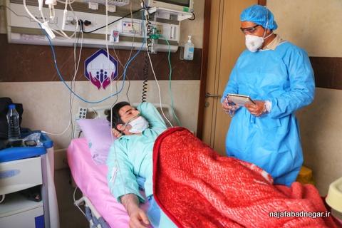 تصاویر کرونا بيمارستان فاطمه الزهرا(س) نجف آباد (۱۵)