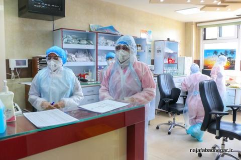 تصاویر کرونا بيمارستان فاطمه الزهرا(س) نجف آباد (۱۶)